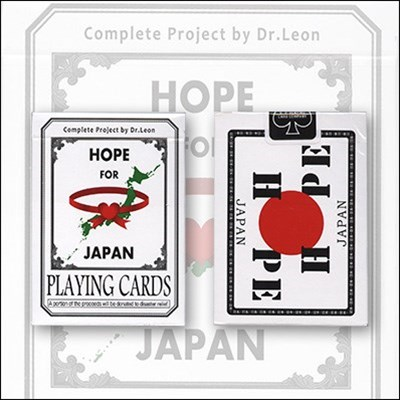 Hope Deck for Japanese Relief