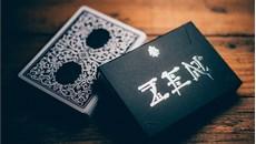 Royal Zen Playing Cards (Black)