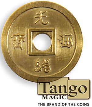 Dollar Size Chinese Coin (Brass) - magic