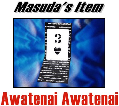 Awatenai Awatenai - magic
