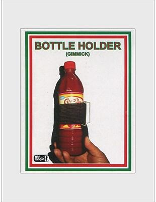 Bottle Holder - magic