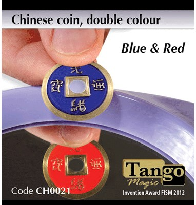 Chinese Coin  Blue & Red - magic