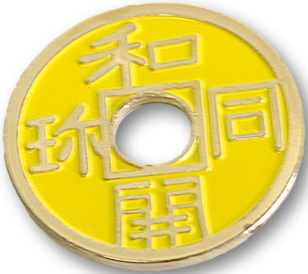 Chinese Coin (Yellow) - magic