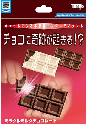 Chocolate Break - magic