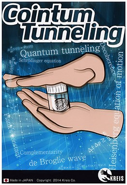 Cointum Tunneling - magic