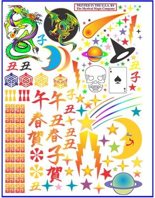 Deco Sheet - magic