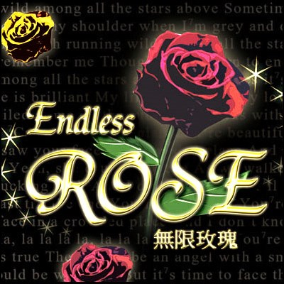 Endless Rose - magic
