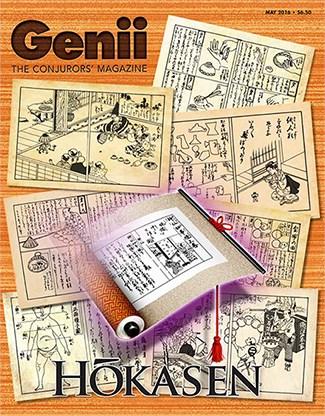 Genii Magazine - May 2016 - magic
