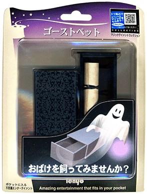 Ghost Pet - magic