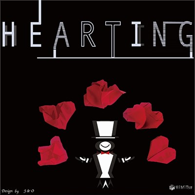 Hearting - magic