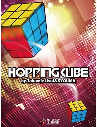 Hopping Cube - magic