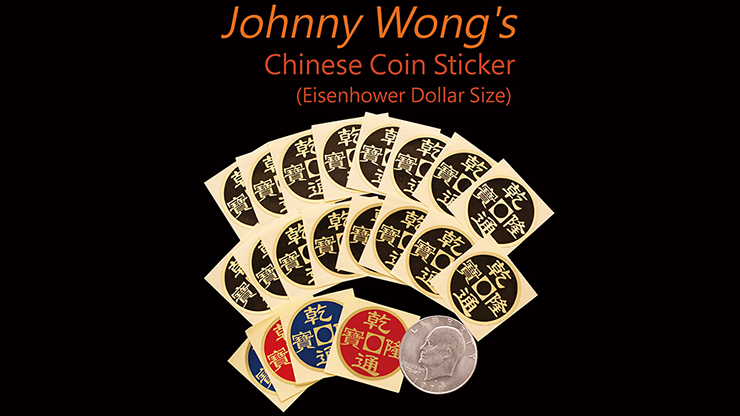 Johnny Wong's Chinese Coin Sticker 20 pcs - magic