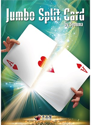 JUMBO Split Card - magic