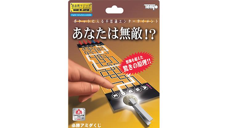 Magic Maze - magic