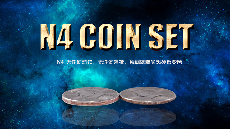 N4 Coin Set - magic