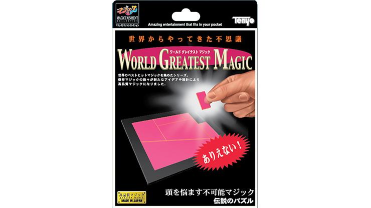 Perpetual Puzzle - magic