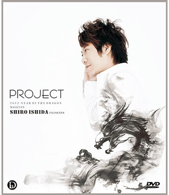 Project - magic
