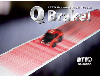 Q-Brake - magic