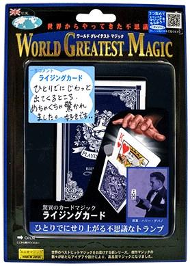Rising Card - magic
