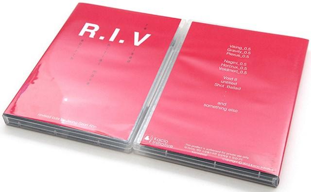 R.I.V. - magic
