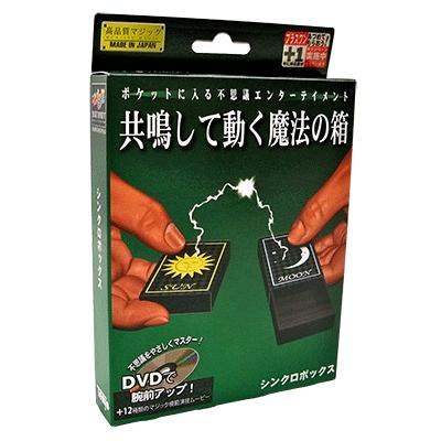Synchro Boxes - magic