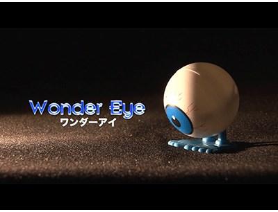 Wonder Eye - magic