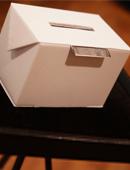 AmazeBox Trick
