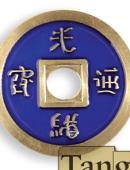 Chinese Coin - Blue Gimmicked coin