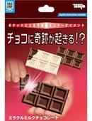 Chocolate Break Trick