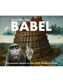 Chris Philpott's Babel Trick