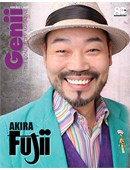 Genii Magazine - June 2017 Magazine