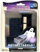 Ghost Pet Trick