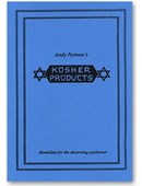 Kosher Products: Lecture Notes Book