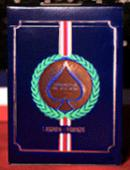 London 2012 Playing Cards (Bronze) Deck of cards