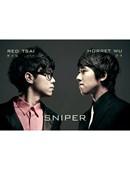 Sniper DVD