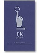 Micro 5 Pro PK Kit Trick