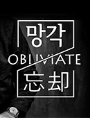Obliviate Magic download (video)