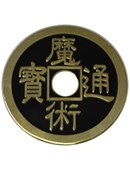 Palming Coin (Chinese) Accessory