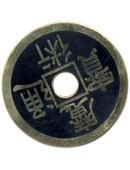 Palming Coin (Chinese - Half Dollar Size) Accessory
