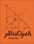 Principia magic by Harapan Ong