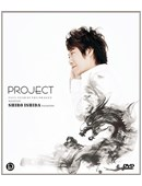Project DVD