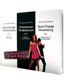 Quick Change Transformation Book