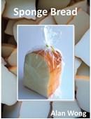 Sponge Bread Accessory