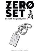 Zero Set Trick
